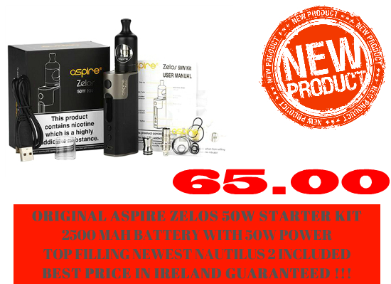 Aspire E cigarette ireland